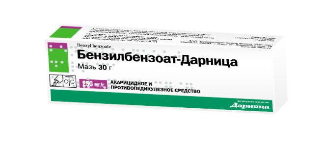 Применение мази Бензилбензоат при демодекозе