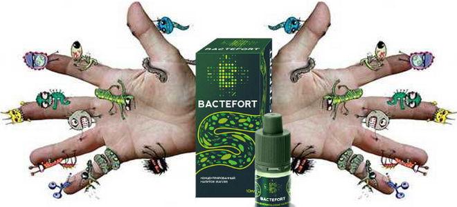 Капли Бактефорт от паразитов, реально работают?