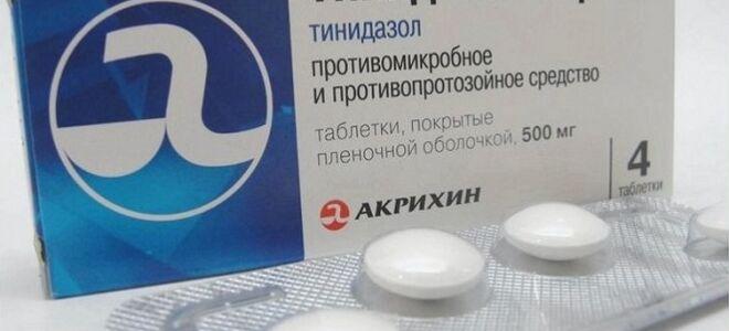 Таблетки Тинидазол: показания к приему, аналоги