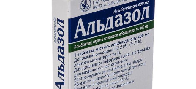 Таблетки Альдазол от глистов: инструкция и аналоги