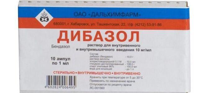 Помогает ли Дибазол повысить иммунитет