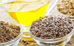 Как пить льняное масло от паразитов