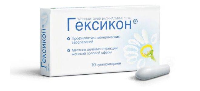 Аципол при молочнице у женщин