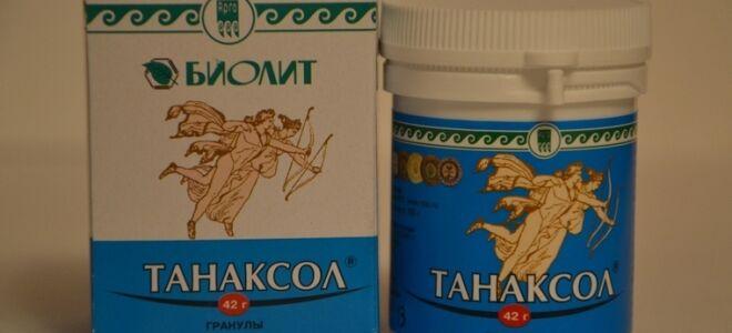 Таблетки Танаксол: принцип действия и дозировки