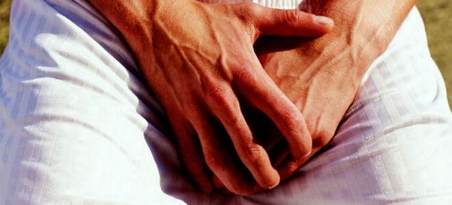 Лучшее средство от молочницы у женщин отзывы и рекомендации врачей