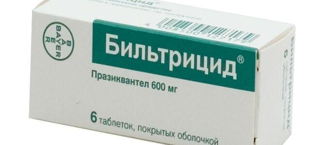 Таблетки Бильтрицид: показания к применению, аналоги препарата