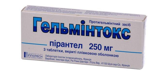 Лекарство Гельминтокс: общее описание и аналоги препарата