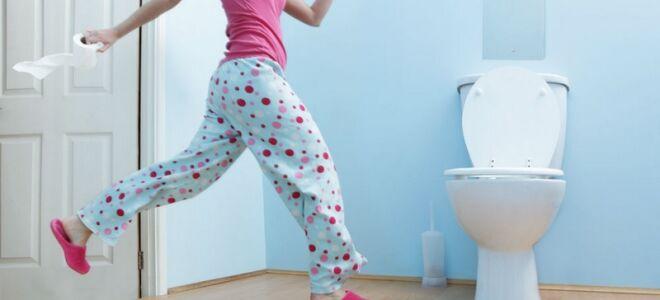 Что такое бластоцистоз, симптомы и лечение болезни