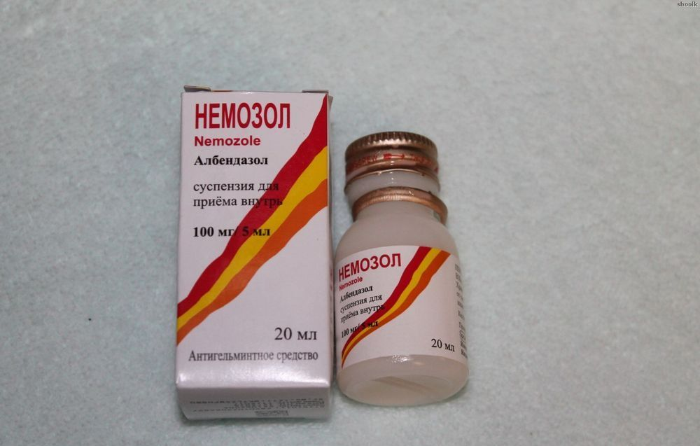 лекарство от глистов широкого спектра