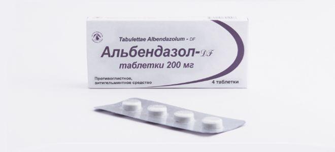 Альбендазол от паразитов