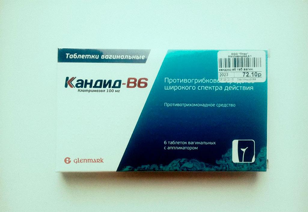 Препараты от молочницы лекарства для эффективного лечения кандидоза
