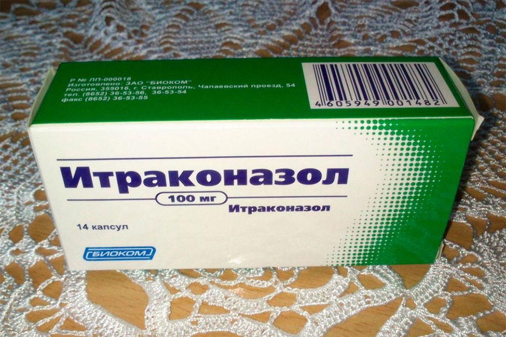Лучшее средство от молочницы свечи таблетки и другие препараты
