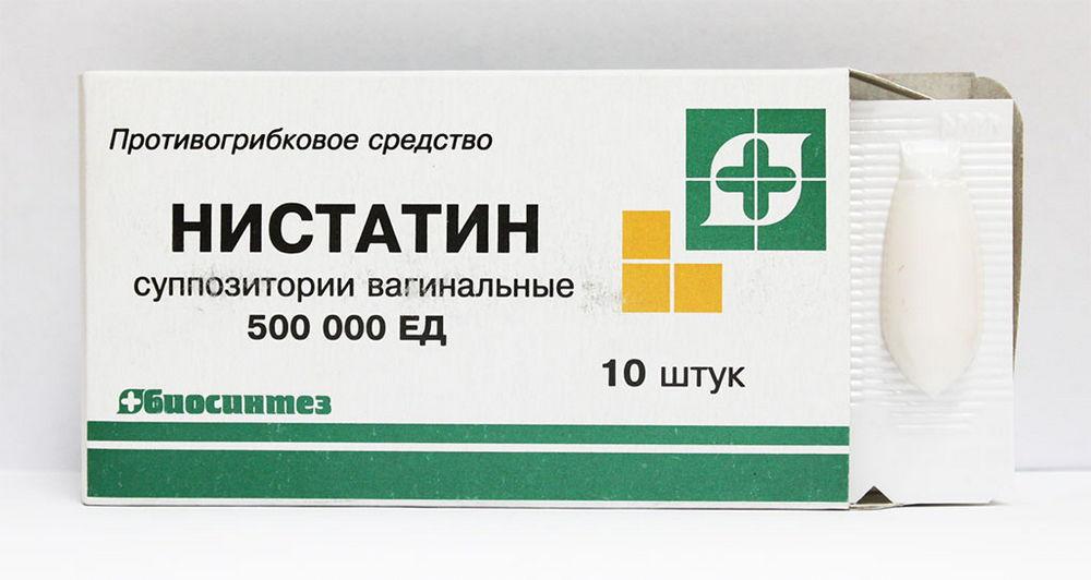 Нистатин при молочнице: таблетки, свечи и мазь