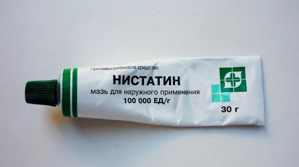 Нистатин (таблетки) инструкция по применению при молочнице (кандидозе)