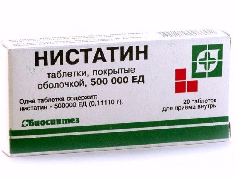 Нистатин - инструкция состав аналоги